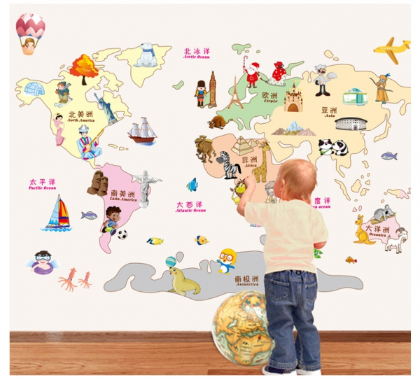 Wandtattoo Weltkarte Kinderzimmer bunt niedlich XXL 120x80cm #112